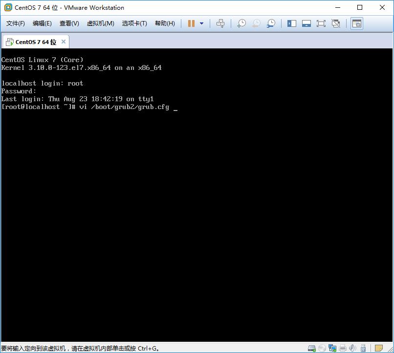 CentOS7字符界面更改后的大小.PNG
